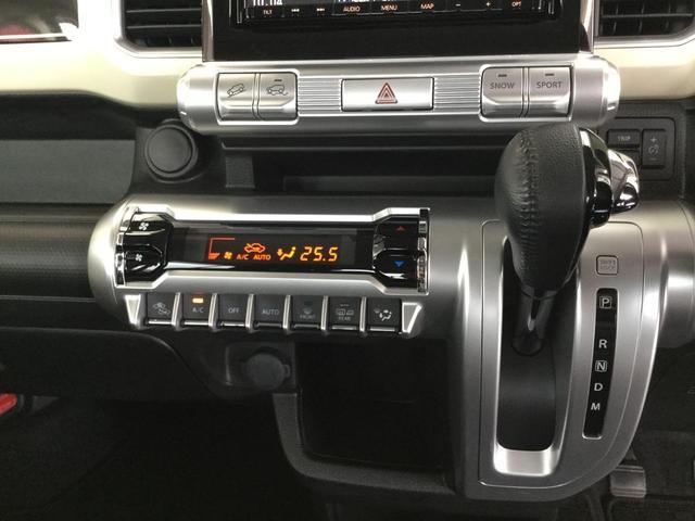 ハイブリッドMZ 4WD 純正8インチメモリーナビ フルセグTV セーフティサポート 全方位モニター クルーズコントロール LEDヘッドライト フォグ シートヒーター(14枚目)