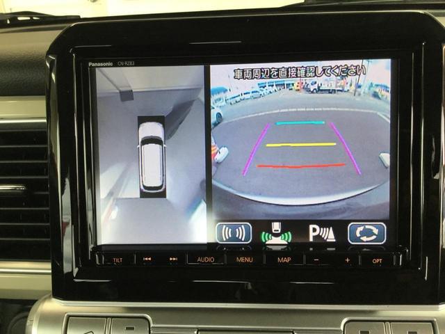 ハイブリッドMZ 4WD 純正8インチメモリーナビ フルセグTV セーフティサポート 全方位モニター クルーズコントロール LEDヘッドライト フォグ シートヒーター(16枚目)