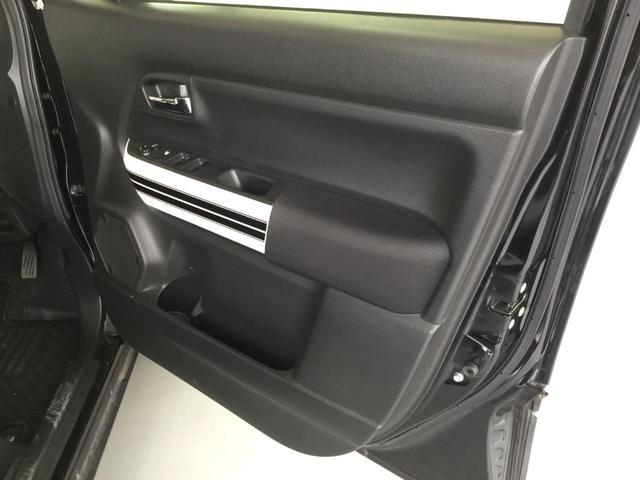 ハイブリッドMZ 4WD 純正8インチメモリーナビ フルセグTV セーフティサポート 全方位モニター クルーズコントロール LEDヘッドライト フォグ シートヒーター(19枚目)