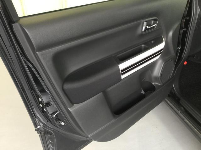 ハイブリッドMZ 4WD 純正8インチメモリーナビ フルセグTV セーフティサポート 全方位モニター クルーズコントロール LEDヘッドライト フォグ シートヒーター(25枚目)