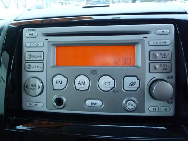 X 4WD 片側Pスラ オートエアコン 社外アルミ(13枚目)