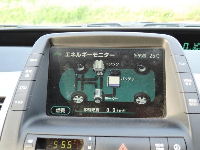 トヨタ プリウス S 純正HDDナビ バックカメラ ETC 純正CD 純正AW
