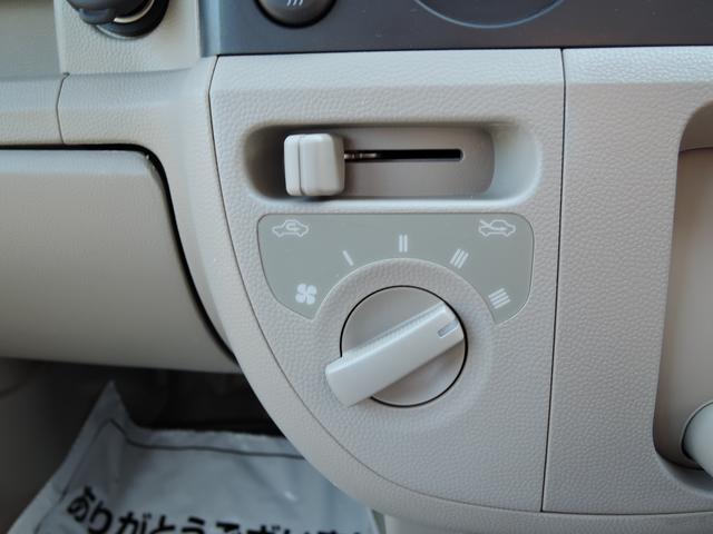 日産 NV100クリッパーバン DXハイルーフ 4WD インパネAT エアコン パワステ