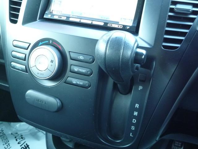 20CS 4WD  両側スライドドア 社外ナビ(15枚目)