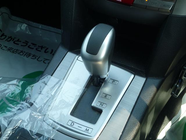 2.5i Lパッケージリミテッド 4WD(14枚目)