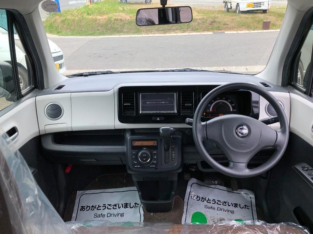 X FOUR  4WD(10枚目)