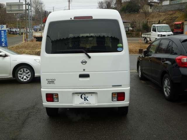 「日産」「NV100クリッパーバン」「軽自動車」「秋田県」の中古車3