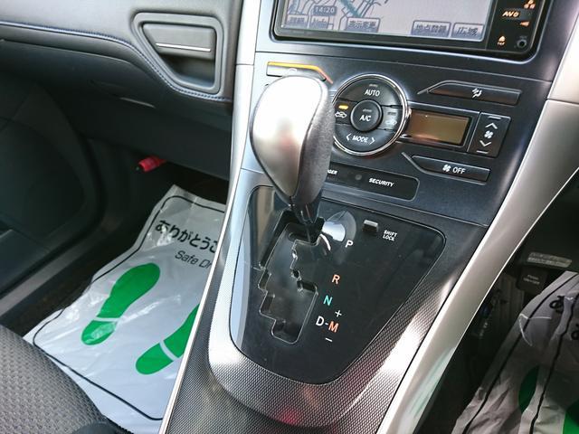 ベースグレード ・4WD・純正ナビ・TV・社外アルミ・盗難防止装置・ワンオーナー・禁煙車・ルームクリーニング済(21枚目)