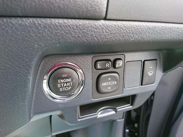ベースグレード ・4WD・純正ナビ・TV・社外アルミ・盗難防止装置・ワンオーナー・禁煙車・ルームクリーニング済(23枚目)