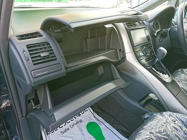 ベースグレード ・4WD・純正ナビ・TV・社外アルミ・盗難防止装置・ワンオーナー・禁煙車・ルームクリーニング済(31枚目)