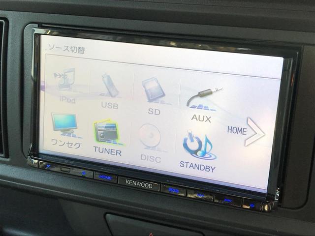 X LパッケージS 4WD 社外SDナビ ワンセグ Bカメラ(21枚目)