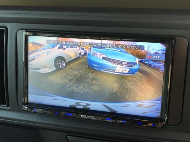 X LパッケージS 4WD 社外SDナビ ワンセグ Bカメラ(22枚目)