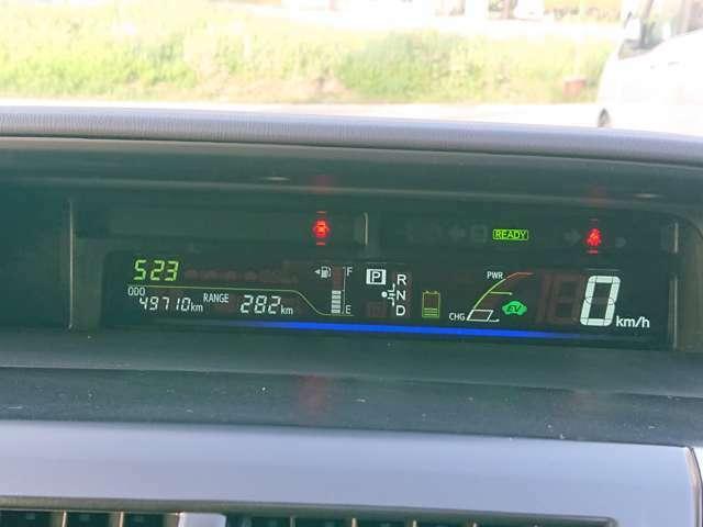 S 純正SDナビ フルセグTV バックカメラ スマートキー オートエアコン LEDヘッドライト ヘッドライトウォッシャー(13枚目)