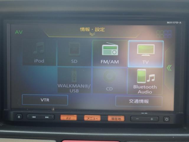 DX GLパッケージ 4WD 純正メモリーナビ フルセグ DVD Bluetooth バックカメラ 両側スライドドア フルフラットシート ヘッドライトレベライザー ETC キーレス Wエアバッグ ABS パワステ(22枚目)