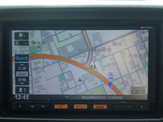 DX GLパッケージ 4WD 純正メモリーナビ フルセグ DVD Bluetooth バックカメラ 両側スライドドア フルフラットシート ヘッドライトレベライザー ETC キーレス Wエアバッグ ABS パワステ(23枚目)