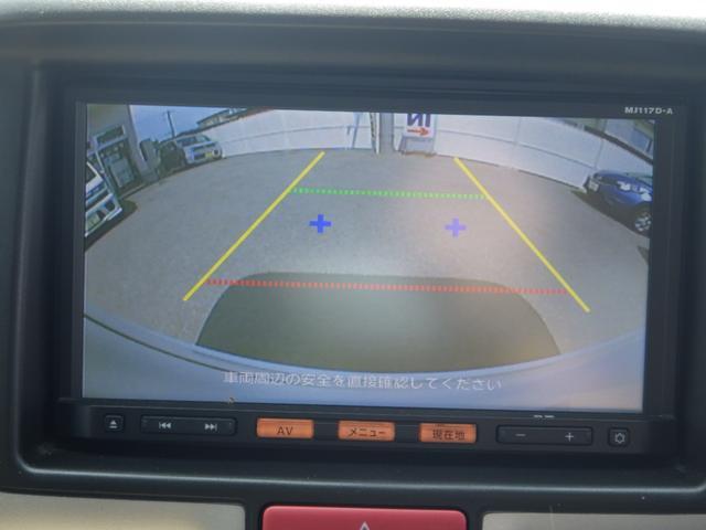 DX GLパッケージ 4WD 純正メモリーナビ フルセグ DVD Bluetooth バックカメラ 両側スライドドア フルフラットシート ヘッドライトレベライザー ETC キーレス Wエアバッグ ABS パワステ(24枚目)