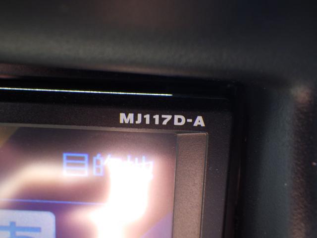 DX GLパッケージ 4WD 純正メモリーナビ フルセグ DVD Bluetooth バックカメラ 両側スライドドア フルフラットシート ヘッドライトレベライザー ETC キーレス Wエアバッグ ABS パワステ(25枚目)
