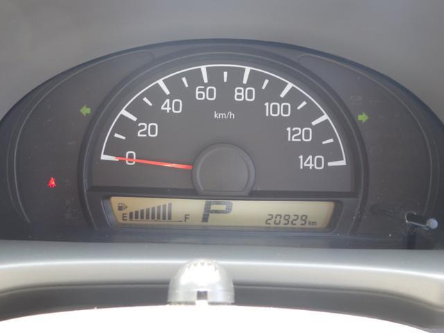 DX GLパッケージ 4WD 純正メモリーナビ フルセグ DVD Bluetooth バックカメラ 両側スライドドア フルフラットシート ヘッドライトレベライザー ETC キーレス Wエアバッグ ABS パワステ(26枚目)