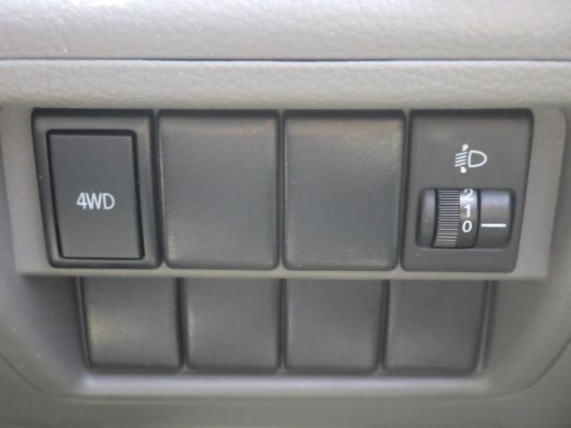 DX GLパッケージ 4WD 純正メモリーナビ フルセグ DVD Bluetooth バックカメラ 両側スライドドア フルフラットシート ヘッドライトレベライザー ETC キーレス Wエアバッグ ABS パワステ(33枚目)