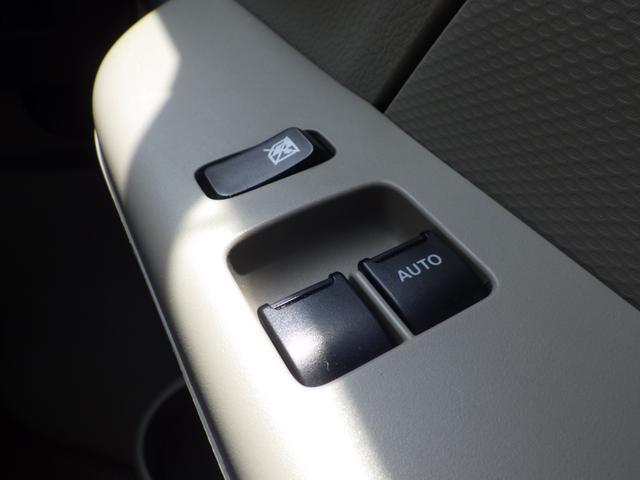 DX GLパッケージ 4WD 純正メモリーナビ フルセグ DVD Bluetooth バックカメラ 両側スライドドア フルフラットシート ヘッドライトレベライザー ETC キーレス Wエアバッグ ABS パワステ(34枚目)