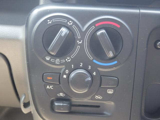 DX GLパッケージ 4WD 純正メモリーナビ フルセグ DVD Bluetooth バックカメラ 両側スライドドア フルフラットシート ヘッドライトレベライザー ETC キーレス Wエアバッグ ABS パワステ(35枚目)