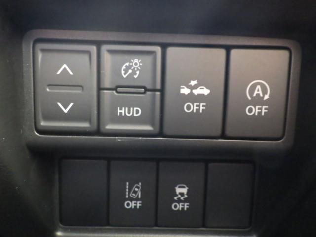 ハイブリッドFZ 4WD 社外オーディオディスプレイ DVD Bluetooth シートヒーター アイドリングストップ レーンアシスト 衝突被害軽減装置 純正エンジンスターター ヘッドアップディスプレイ LEDライト(25枚目)