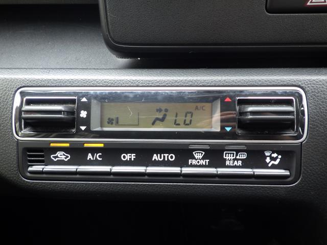 ハイブリッドFZ 4WD 社外オーディオディスプレイ DVD Bluetooth シートヒーター アイドリングストップ レーンアシスト 衝突被害軽減装置 純正エンジンスターター ヘッドアップディスプレイ LEDライト(27枚目)