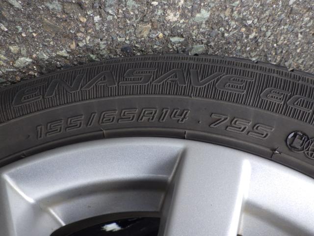 ハイブリッドFZ 4WD 社外オーディオディスプレイ DVD Bluetooth シートヒーター アイドリングストップ レーンアシスト 衝突被害軽減装置 純正エンジンスターター ヘッドアップディスプレイ LEDライト(38枚目)