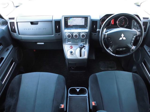 三菱 デリカD:5 G ナビパッケージ  4WD 禁煙車 HDDナビFSBカメラ