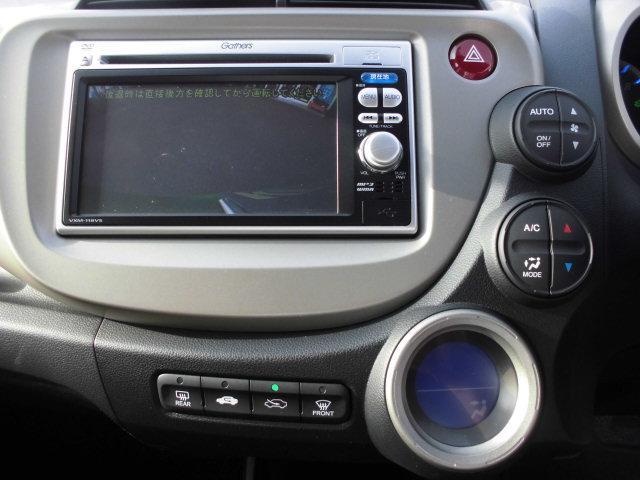 ホンダ フィットハイブリッド ベースグレード メモリーナビ バックカメラ クルコン ETC
