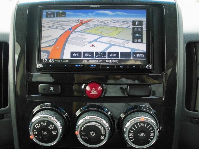三菱 デリカD:5 ローデスト G パワーパッケージ4WD 両側電動スライド