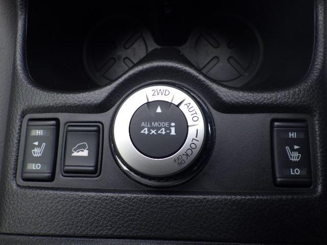 20X エマージェンシーブレーキパッケージ 4WD 純正ナビ(10枚目)