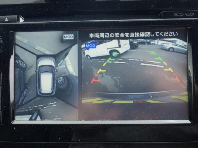 20X エマージェンシーブレーキパッケージ 4WD SDナビ(10枚目)