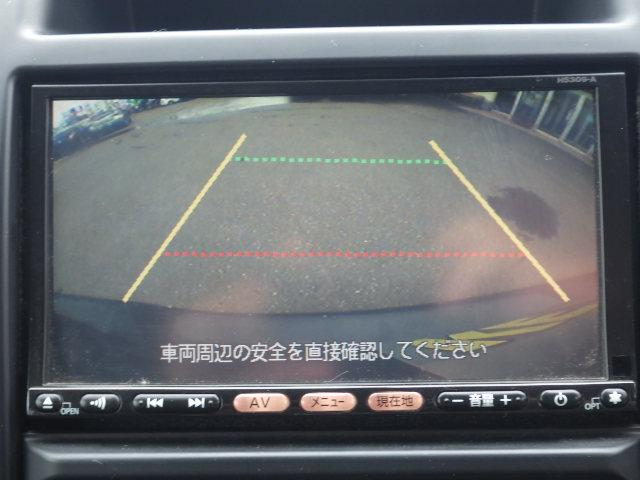 20Xtt 4WD 純正HDDナビ ワンオーナー ETC(9枚目)