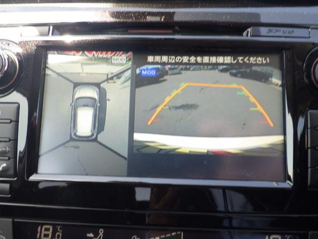 20X エマージェンシーブレーキパッケージ 4WD SDナビ(9枚目)