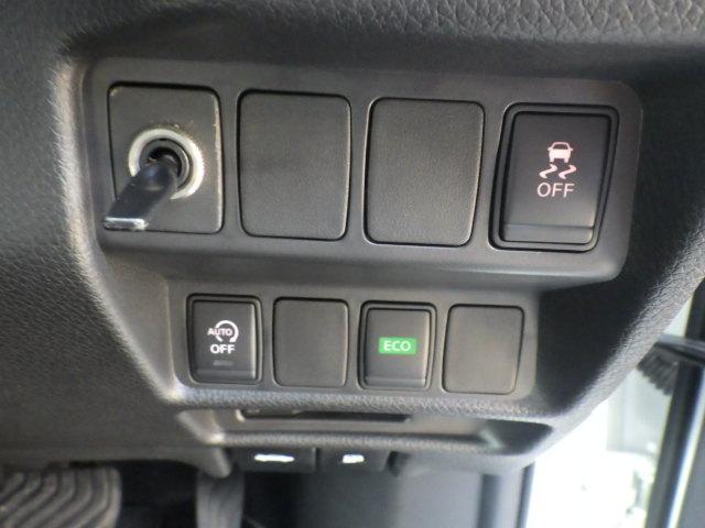 20X エマージェンシーブレーキパッケージ 4WD SDナビ(11枚目)