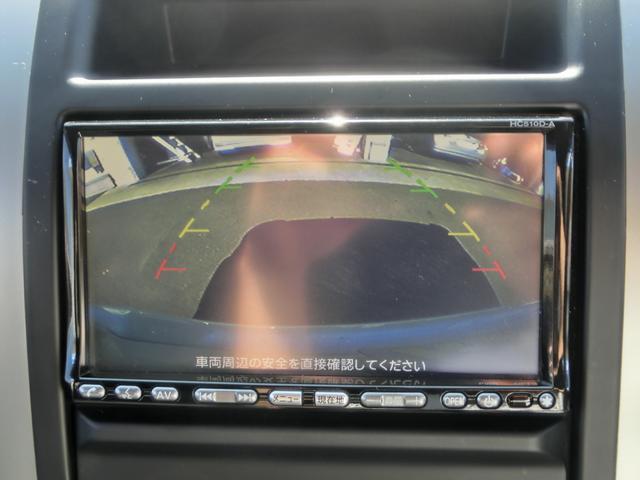 20X 4WD 後期 HDDナビ撥水シート全席シートヒーター(5枚目)