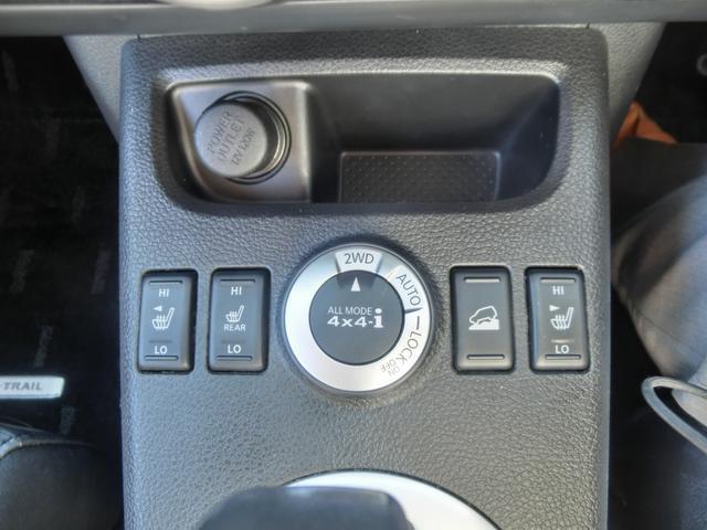 20X 4WD 後期 HDDナビ撥水シート全席シートヒーター(6枚目)