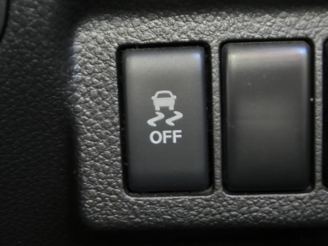 20X 4WD 後期 HDDナビ撥水シート全席シートヒーター(7枚目)