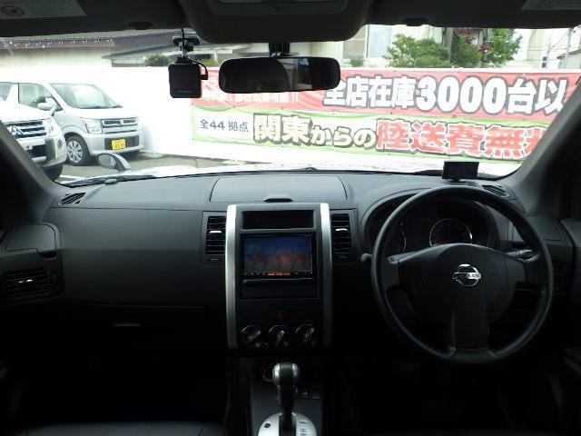 20S 禁煙車 4WD 純正HDDナビ ブルートゥース(17枚目)