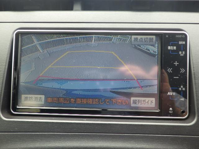 安心と信頼の東証一部上場企業ケーユーホールディングスグループ☆平成23年度小売り販売実績13915台!弊社の高品質車両ならインターネット販売も自信を持ってお勧め出来ます☆