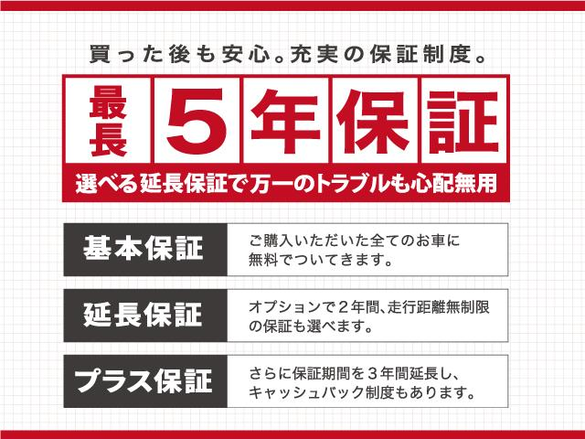「日産」「ノート」「コンパクトカー」「秋田県」の中古車36
