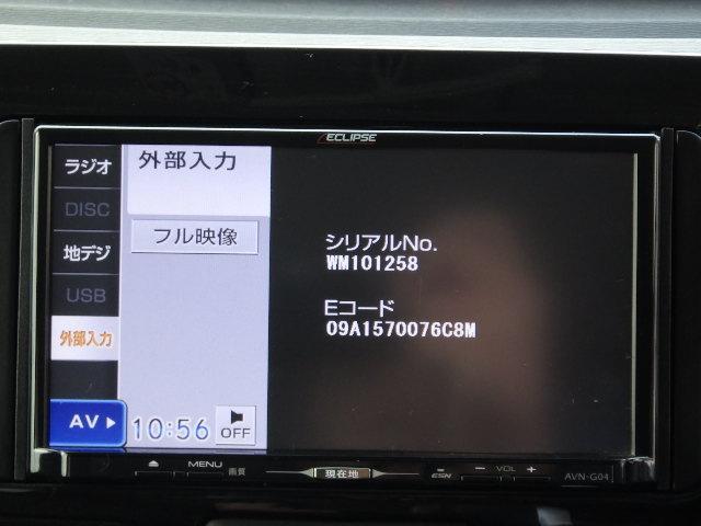 「ダイハツ」「タント」「コンパクトカー」「秋田県」の中古車25