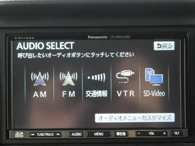 「ホンダ」「N-BOX」「コンパクトカー」「秋田県」の中古車27