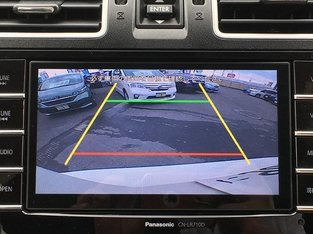 2.0XT アイサイト アドバンスセーフティパッケージ・ドライブレコーダー・純正SDナビ・12セグTV・Bluetoothオーディオ・バックカメラ・電動ハーフレザーシート・シートヒーター・HIDヘッドライト(23枚目)