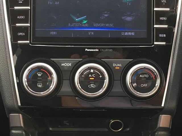 2.0XT アイサイト アドバンスセーフティパッケージ・ドライブレコーダー・純正SDナビ・12セグTV・Bluetoothオーディオ・バックカメラ・電動ハーフレザーシート・シートヒーター・HIDヘッドライト(25枚目)
