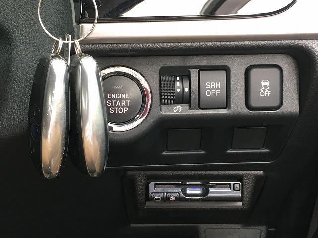 2.0XT アイサイト アドバンスセーフティパッケージ・ドライブレコーダー・純正SDナビ・12セグTV・Bluetoothオーディオ・バックカメラ・電動ハーフレザーシート・シートヒーター・HIDヘッドライト(33枚目)