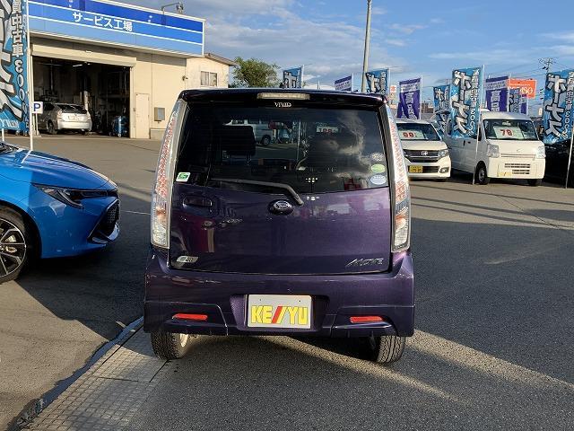 「ダイハツ」「ムーヴ」「コンパクトカー」「秋田県」の中古車8
