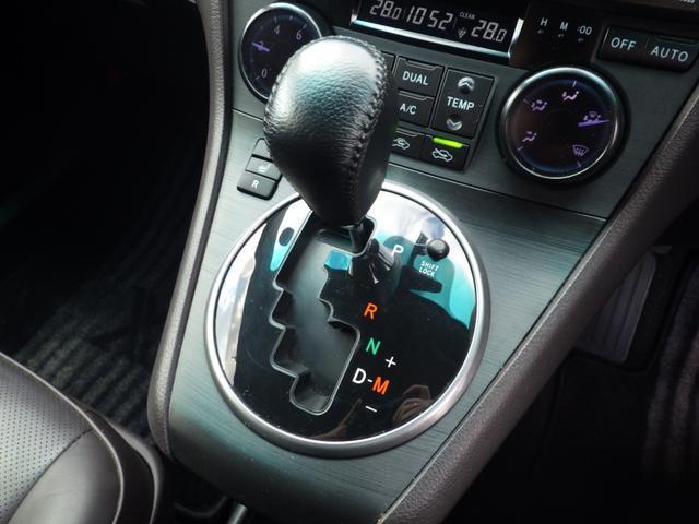 240G -当社下取り- トヨタ純正HDDナビ CD DVD BLUETOOTH フロント・バックカメラ ETC 6人乗り 禁煙車 スマートキー ステアリングリモコン フォグライト 純正18インチアルミホイール(31枚目)