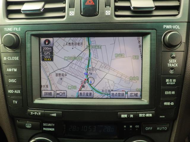 240G -当社下取り- トヨタ純正HDDナビ CD DVD BLUETOOTH フロント・バックカメラ ETC 6人乗り 禁煙車 スマートキー ステアリングリモコン フォグライト 純正18インチアルミホイール(33枚目)